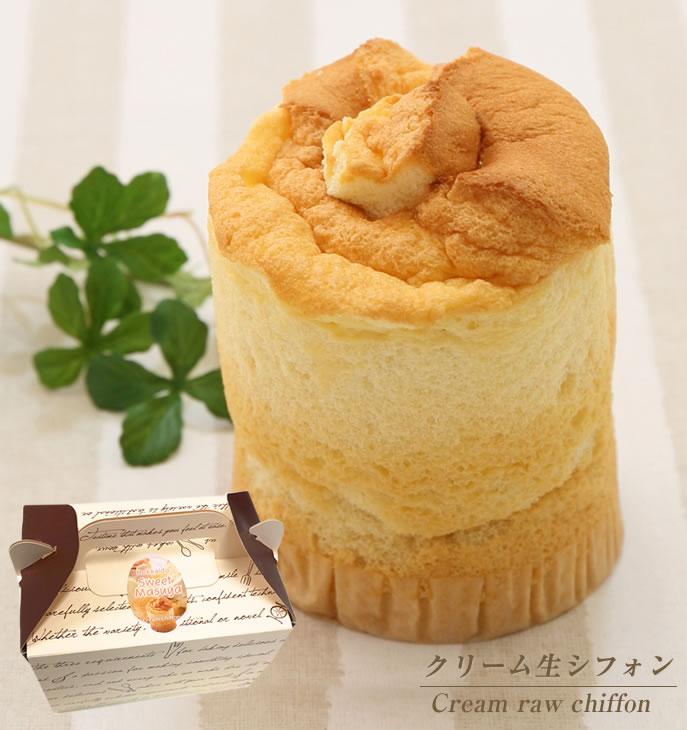 北海道産小麦を使ったシフォンケーキ ふわもち食感 低価格 クリーム生シフォン ☆正規品新品未使用品 北海道