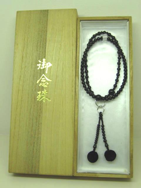 【数珠・念珠】 2連オニキス 浄土宗用