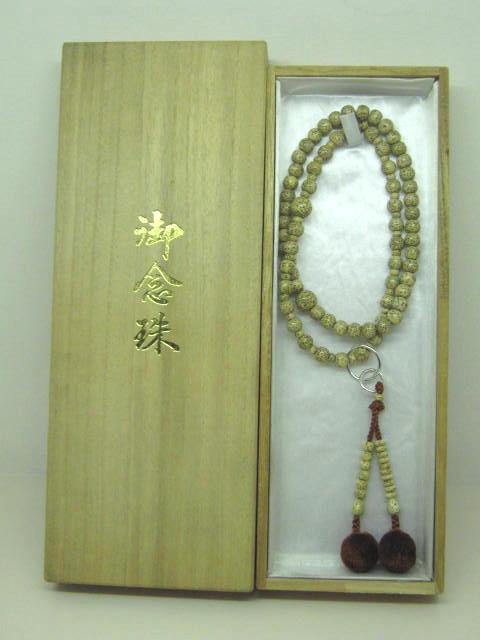 【数珠・念珠】 2連星月 浄土宗用