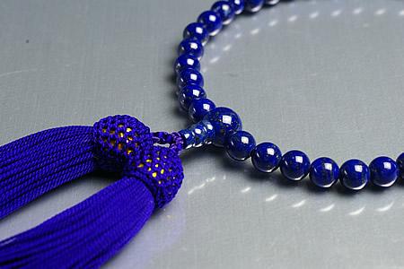 【数珠・念珠】最高級天然石念珠 8mm ラピスラズリ 5Aグレード数珠