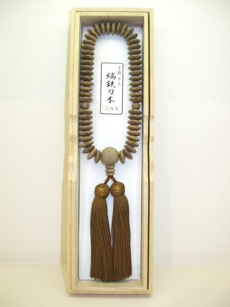【数珠・念珠】 数珠 手挽 平玉 縞鉄刀木