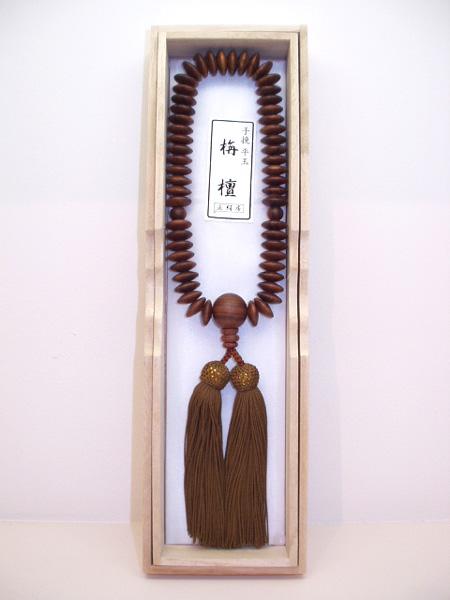 【数珠・念珠】 数珠 手挽 平玉 栴檀