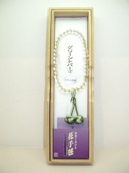 【数珠・念珠】天然石数珠 7φ グリーントパーズ 花手毬 凡天
