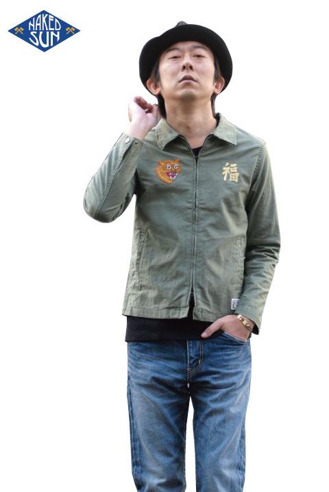 NAKED SUN ネイキッドサン SOUVENIOR JACKET スーベニアジャケット ベトジャン 016001001 (OLIVE)