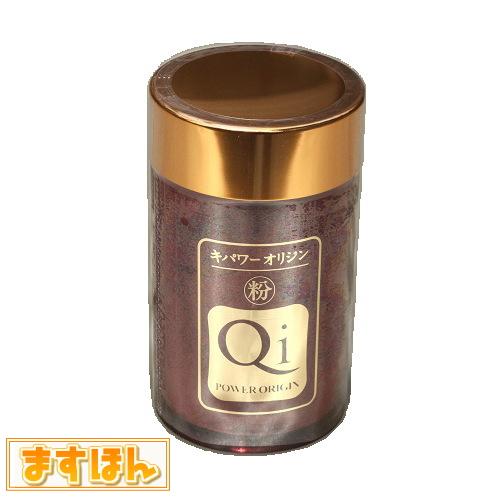 高温焼成製法による焼塩ニューキパワーオリジン【80g】【軽減税率対象商品】