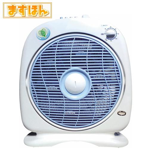 空気循環【優しい風流】節電におすすめ新林の滝(白)
