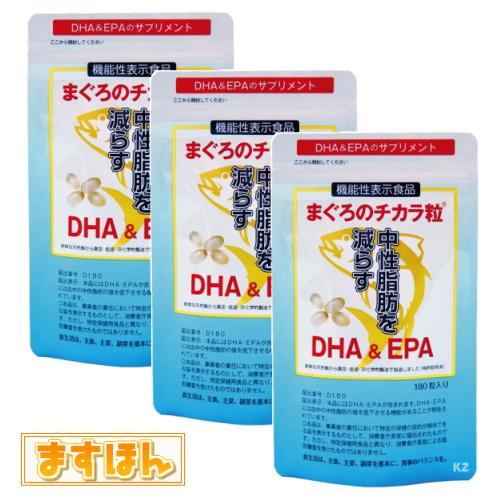ビタミンDとEを高有含【脂肪酸】【DHA&EPA】まぐろのチカラ粒【180粒×3袋】