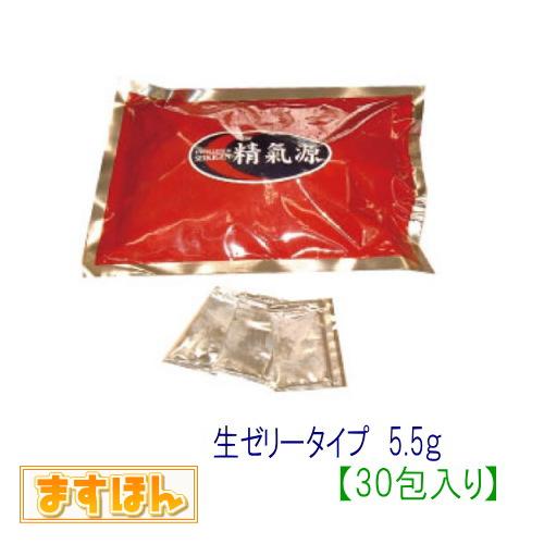 自然発酵食品【豊富な栄養素】精氣源 ゼリータイプ【5.5g×30包入】