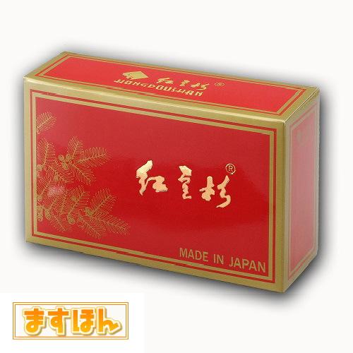 ティーバッグ【2g×30包入り】雲南紅豆杉 紅豆杉茶(こうとうすぎちゃ)【60g】【軽減税率対象商品】