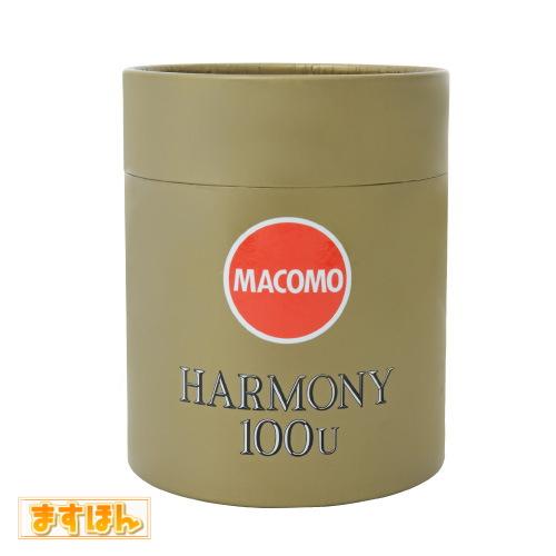 飲みやすい【カラダに吸収しやすい】健康茶♪マコモハーモニー100U 260g(粉末)