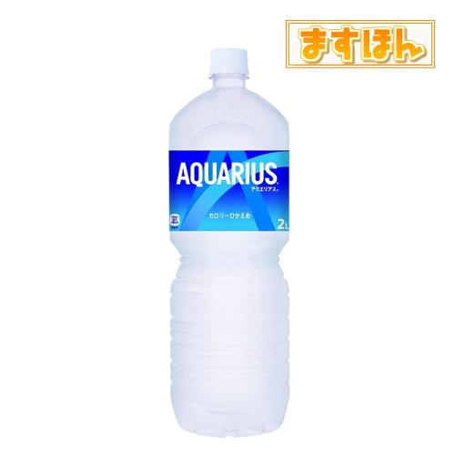 送料無料【代引不可】アクエリアス ペコらくボトル(2.0L)【6本】