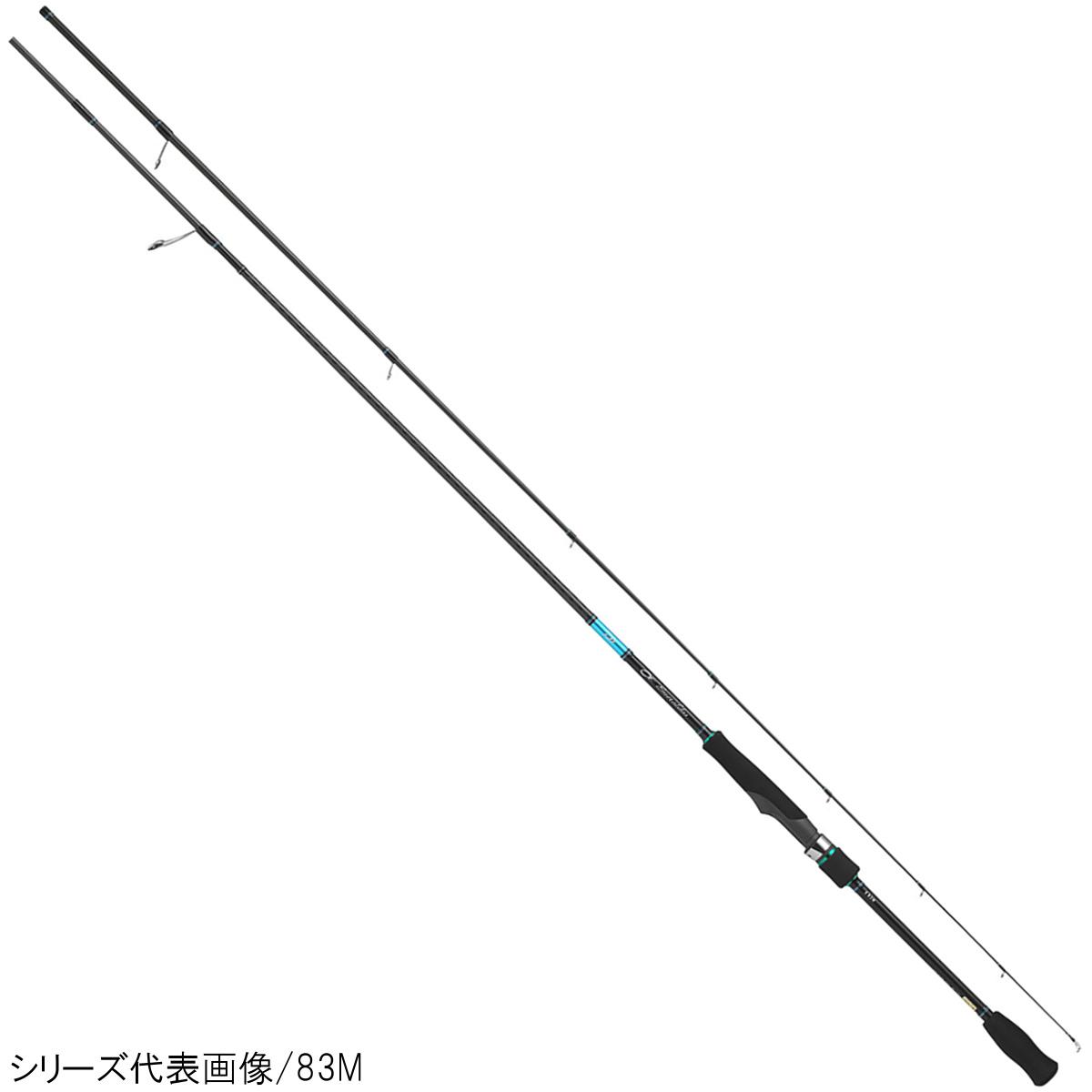 エメラルダス X 83ML(エギングロッド) ダイワ【同梱不可】