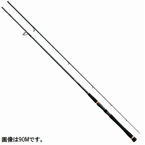 ダイワ シーバスハンターX 90ML【送料無料】