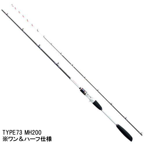 シマノ ライトゲーム CI4+ TYPE64 MH190【大型商品】【送料無料】