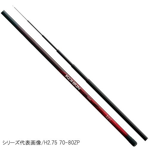 シマノ 香鱗 ZP H2.75 90-95ZP【大型商品】【送料無料】
