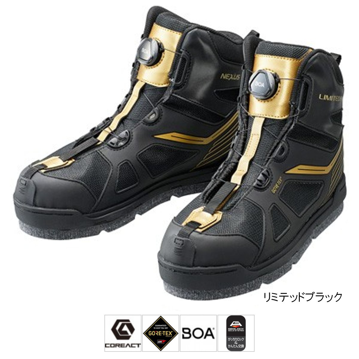 シマノ GORE-TEX フレックスラバーピンフェルトシューズ LIMITED PRO FS-175R 25.5cm リミテッドブラック【送料無料】