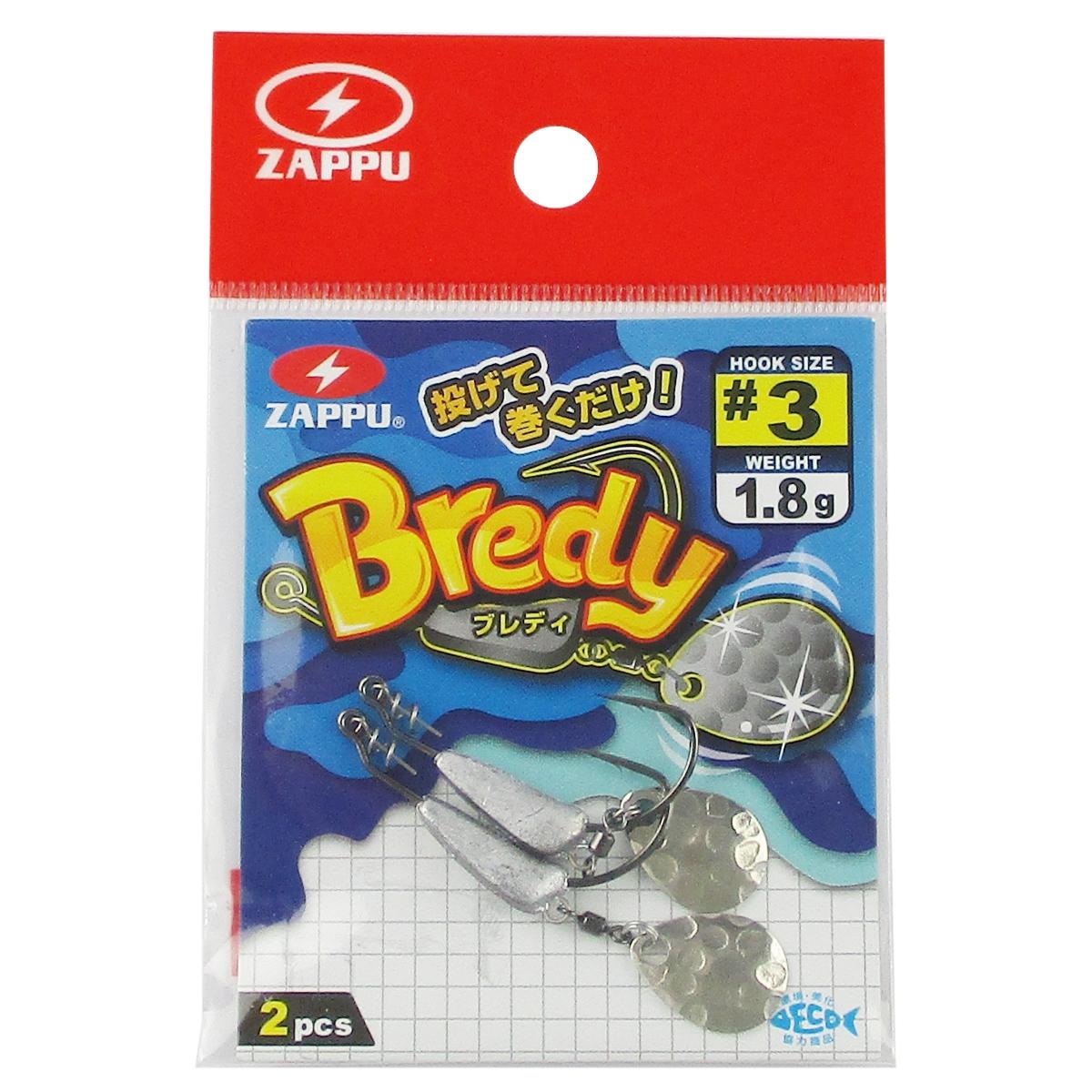 ザップ 爆安 BREDY 1.8g ゆうパケット コロラド #3 超定番