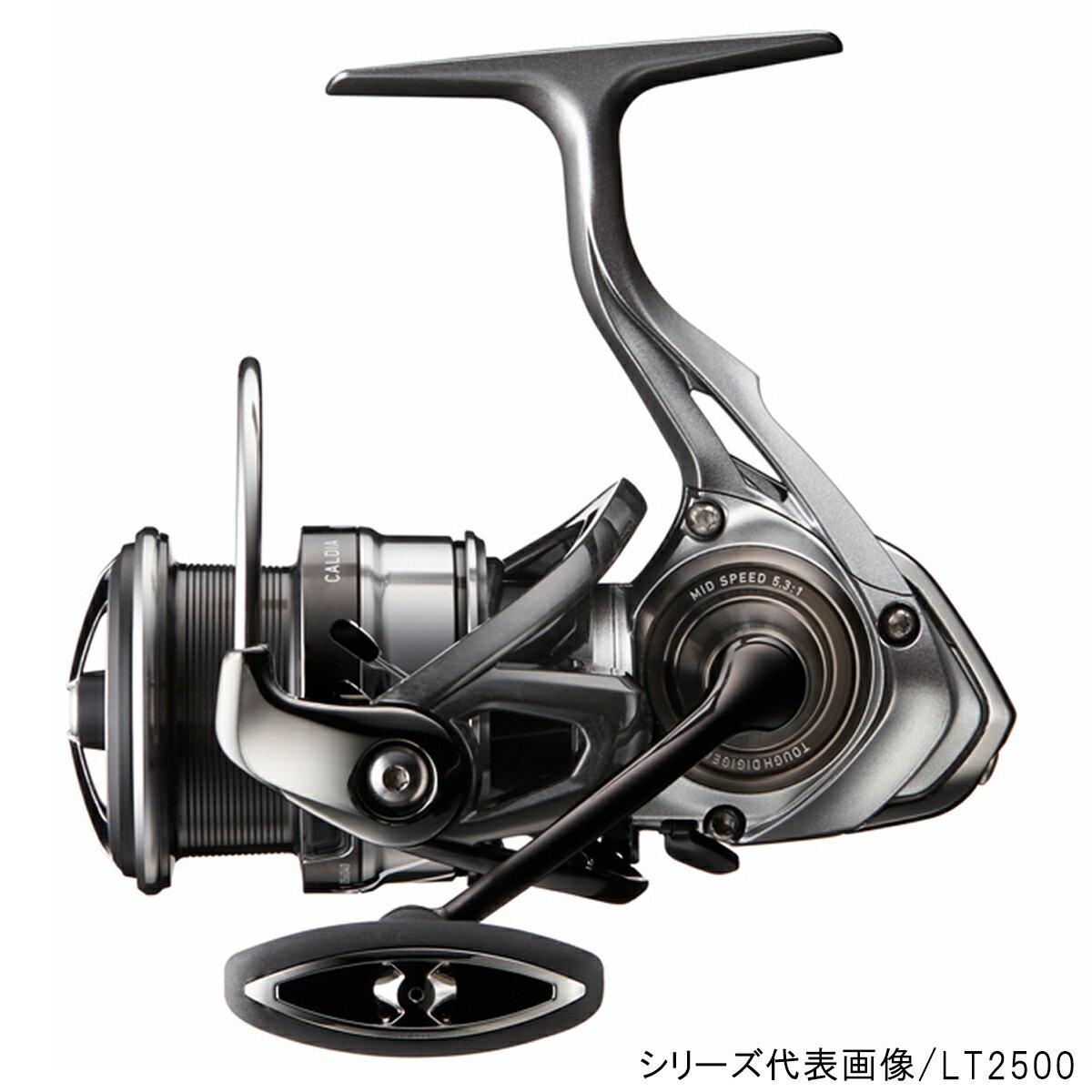 ダイワ カルディア LT3000-CXH【送料無料】