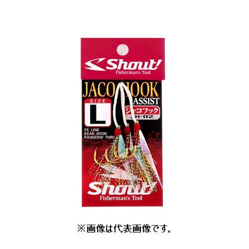 シャウト 時間指定不可 ジャコフック JACO HOOK 3S ゆうパケット 本日限定 JH-02