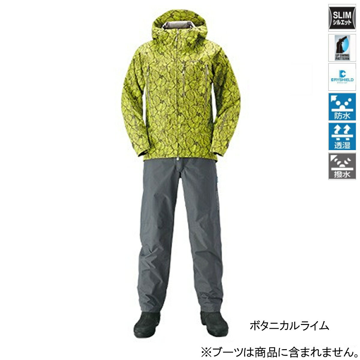 シマノ DSエクスプローラースーツ RA-024S XL ボタニカルライム【送料無料】
