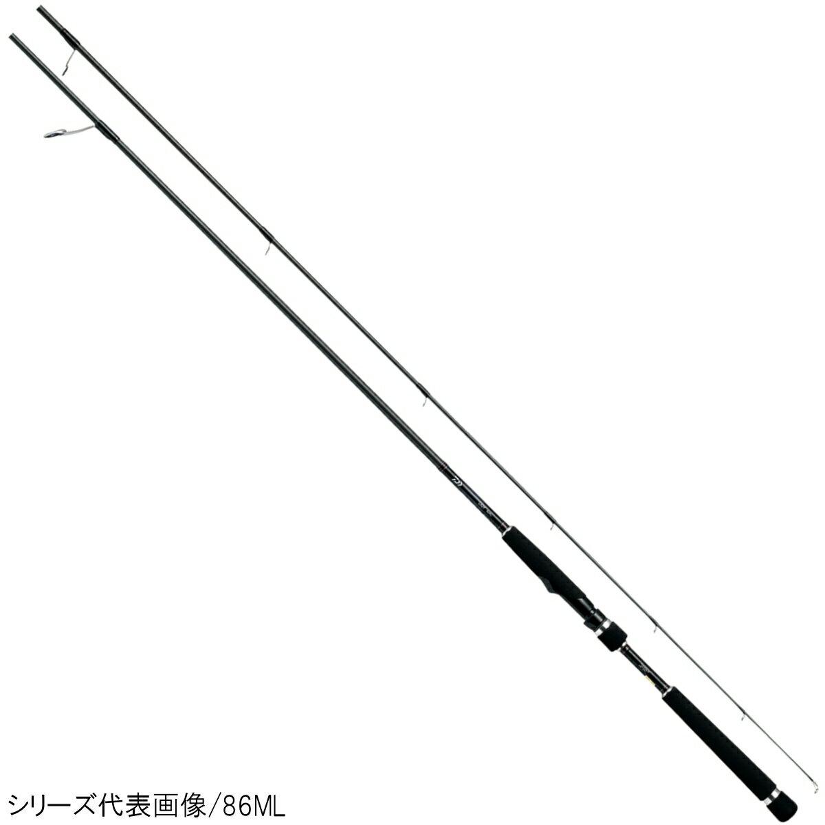 ダイワ レイジー スピニングモデル 90ML【送料無料】