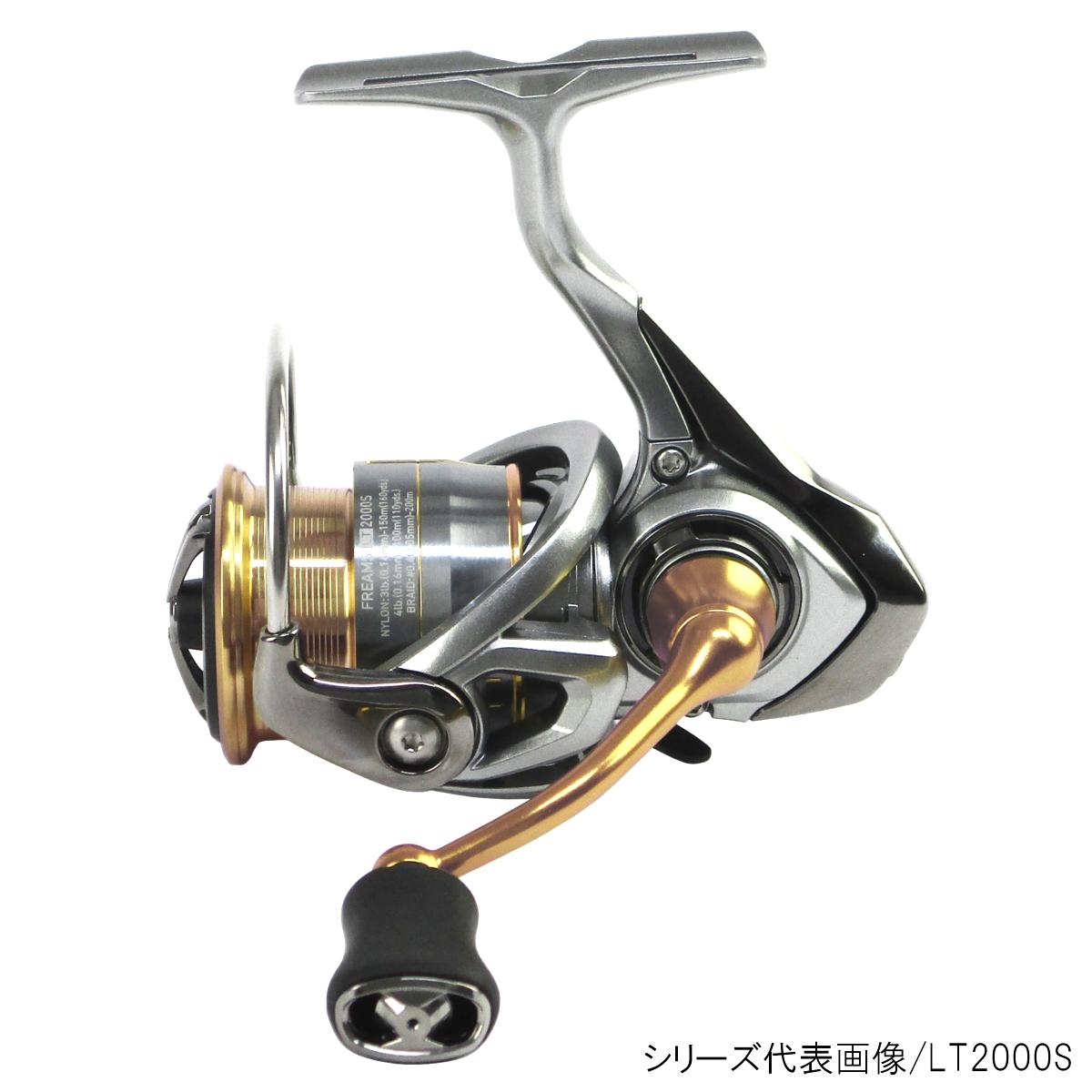 ダイワ フリームス LT2000S-XH【送料無料】