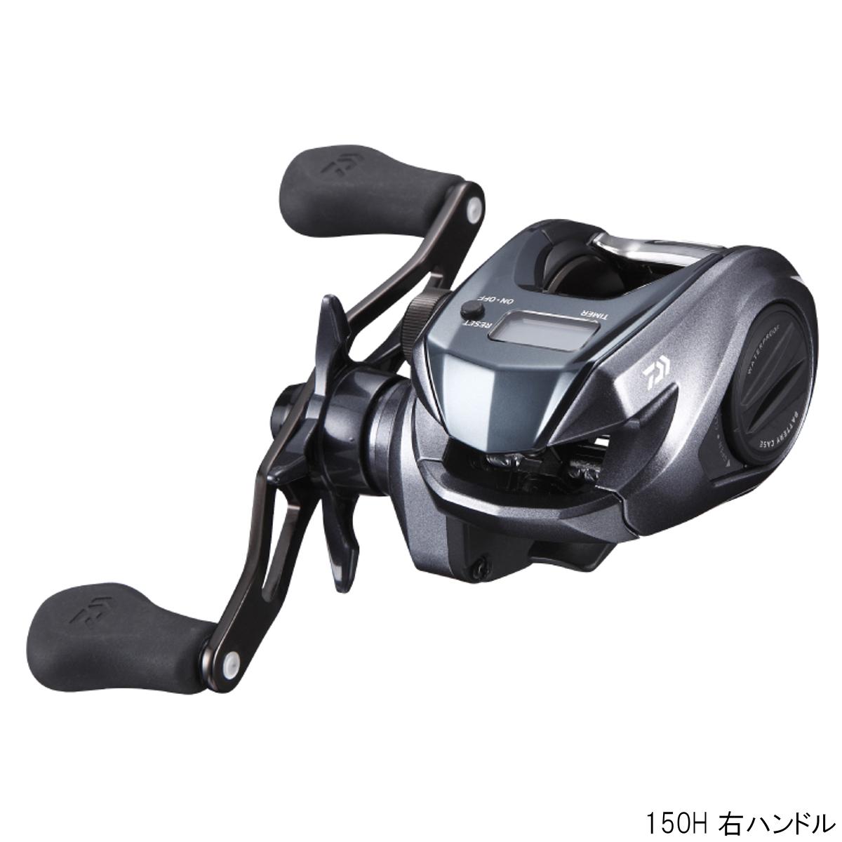 ダイワ スパルタン IC 150H 右ハンドル【送料無料】