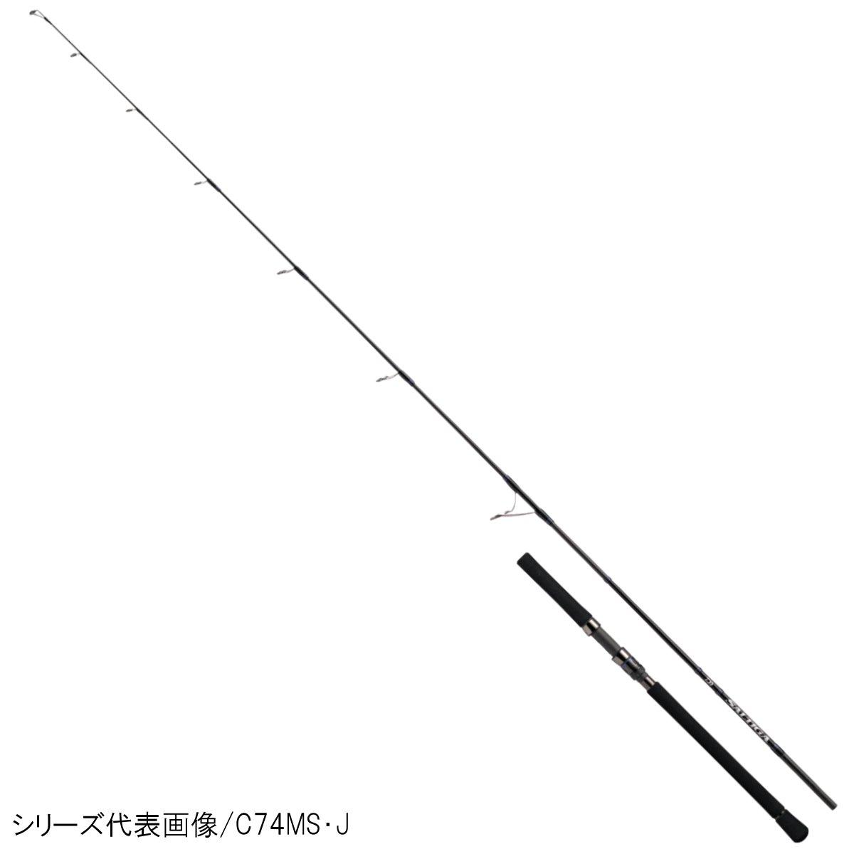 ダイワ ソルティガ C71MLS・J【大型商品】【送料無料】