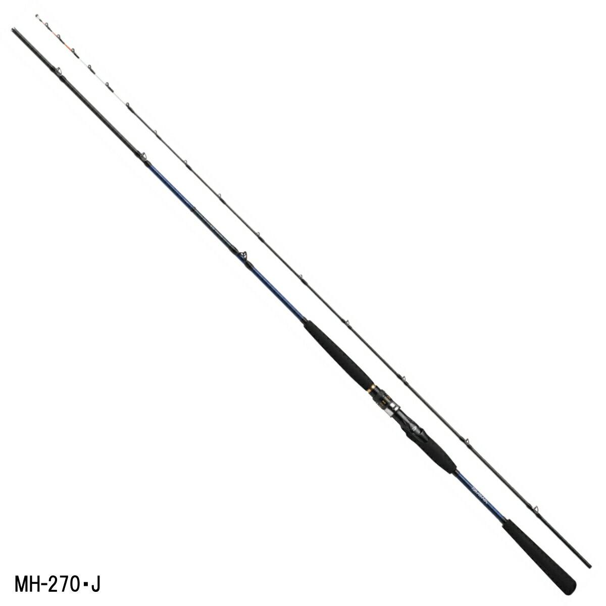 極鋭ヒラメ MH270・J ダイワ【大型商品】【同梱不可】
