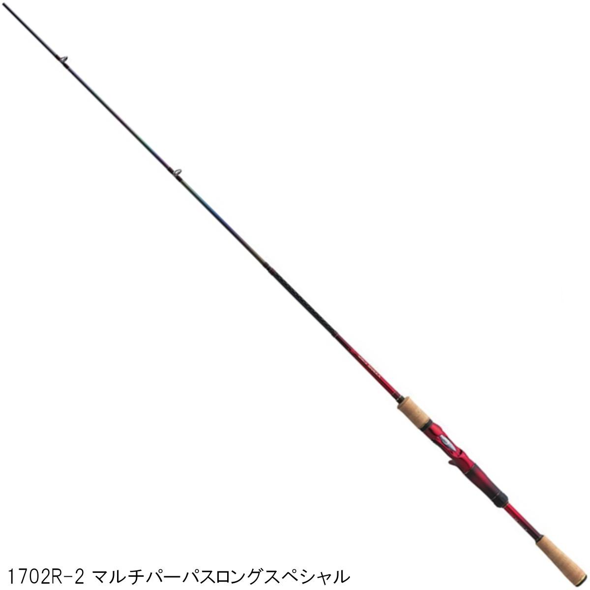 シマノ ワールドシャウラ (ベイト) 1702R-2 マルチパーパスロングスペシャル【送料無料】