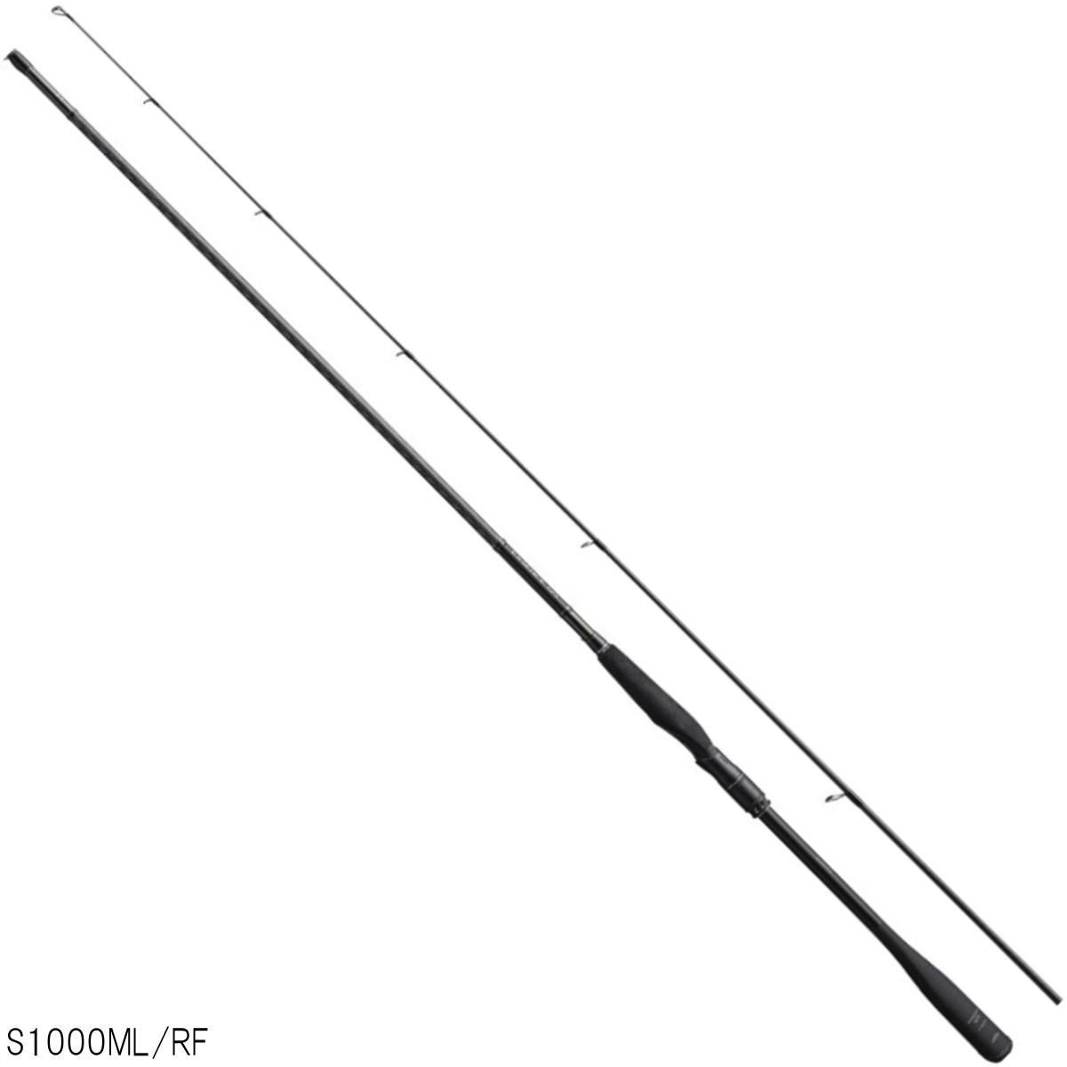 シマノ エクスセンス インフィニティ S1000ML/RF【大型商品】【送料無料】