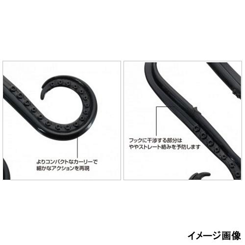 シマノ 炎月 集魚ネクタイ ビビットカーリー EW−006P 04T(チャートグロー)