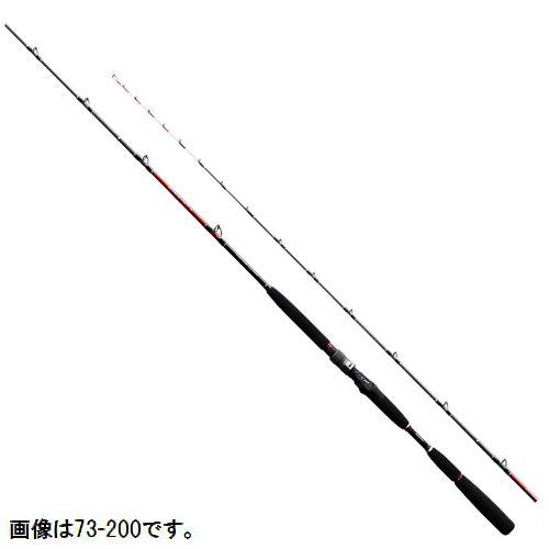 シマノ バイオインパクトX タチウオ 73-200【送料無料】