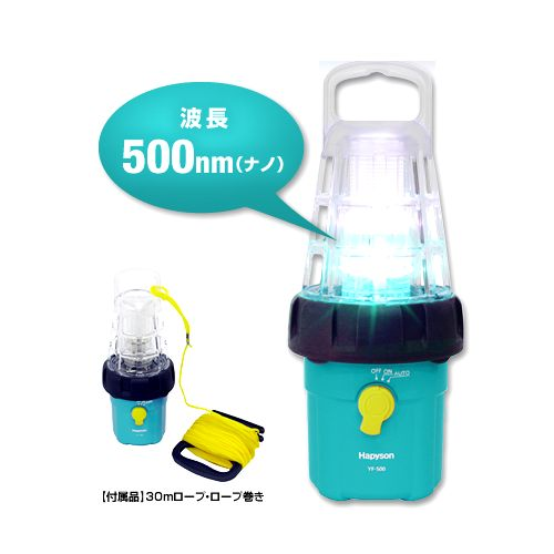 乾電池式LED 水中集魚灯 YF-500【送料無料】