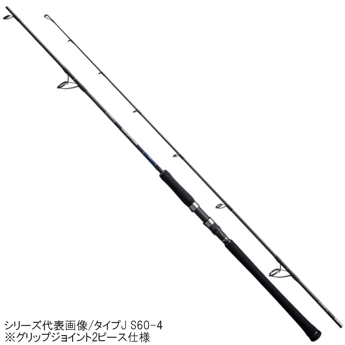 グラップラー タイプJ S60-5 シマノ【同梱不可】