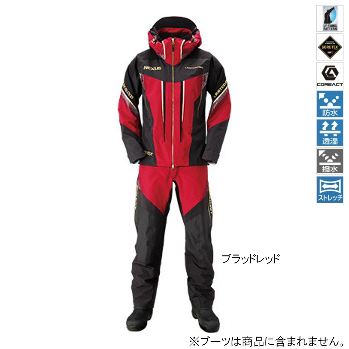シマノ NEXUS・GORE-TEX レインスーツ LIMITED PRO RA-112S XL ブラッドレッド【送料無料】