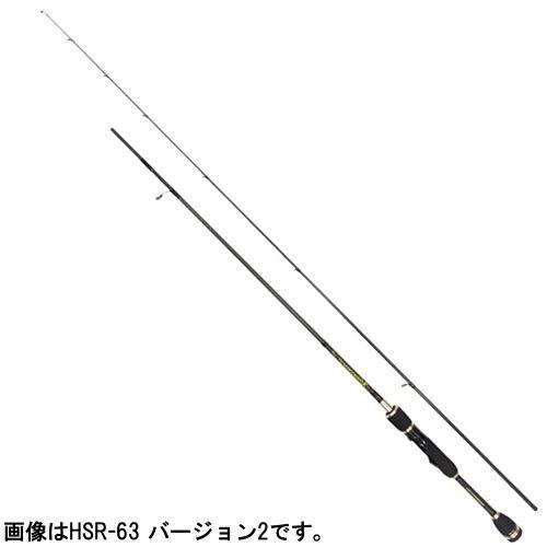 34 アドバンスメント HSR-63 バージョン2【送料無料】