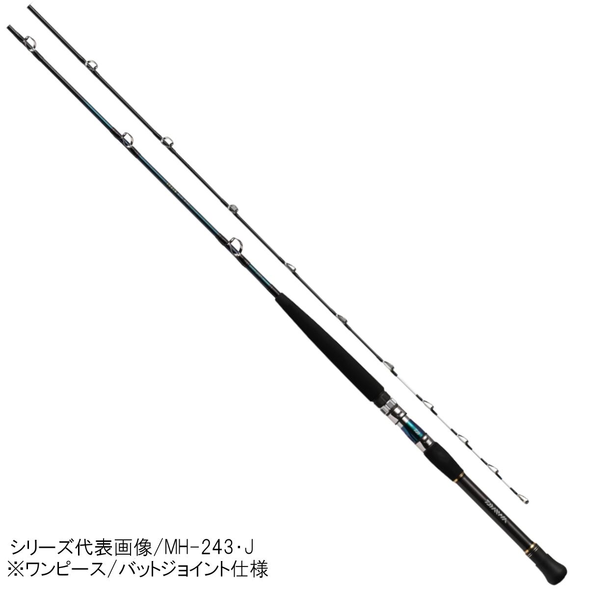 ゴウイン 落とし込み H-243・J ダイワ【大型商品】【同梱不可】