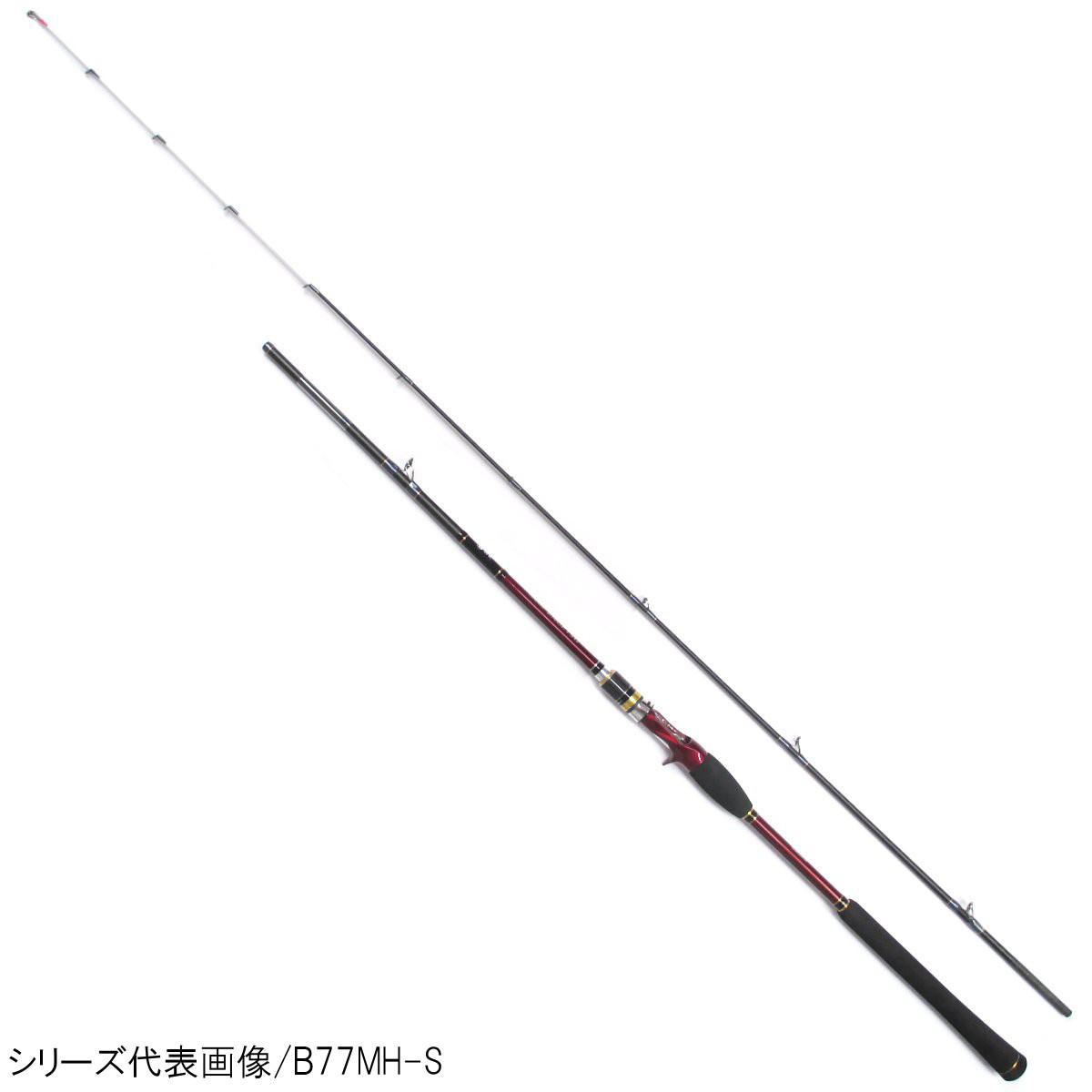 ゲーム炎月 B70ML-S シマノ【大型商品】【同梱不可】