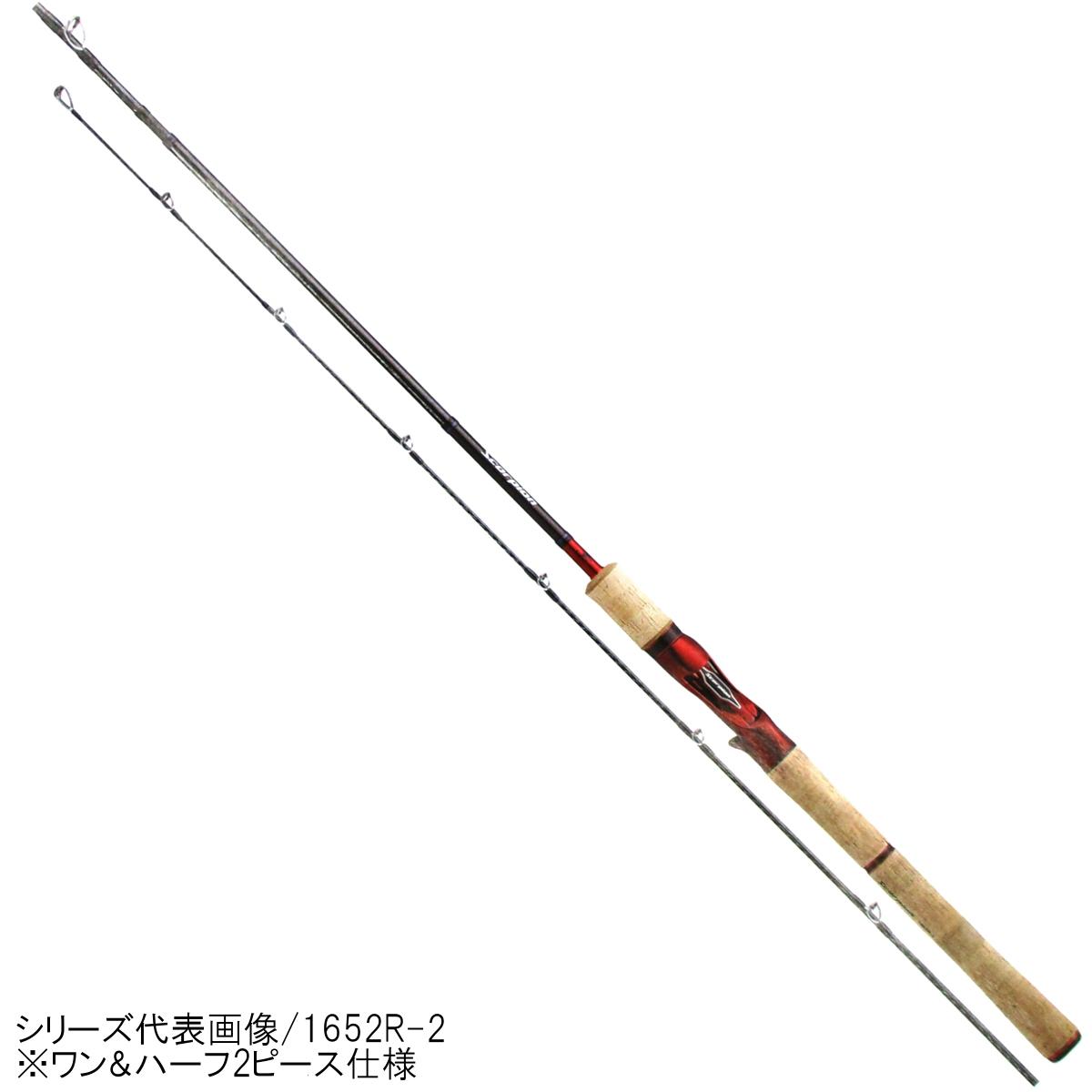 スコーピオン ワン&ハーフ2ピース ベイトキャスティングモデル 1653RS-2(バスロッド) シマノ【同梱不可】