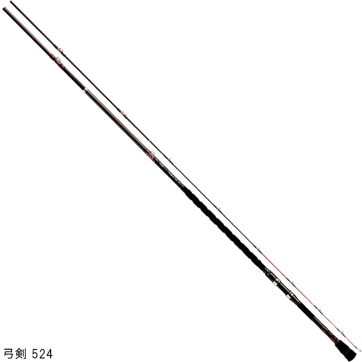 ダイワ 幻覇王 弓剣 524【大型商品】【送料無料】