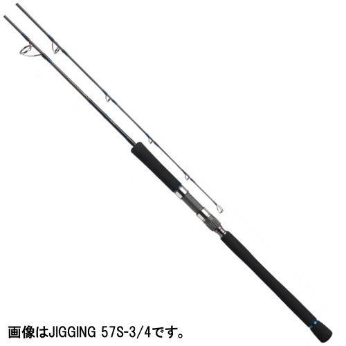 ダイワ ブラスト ジギング 57S-3/4