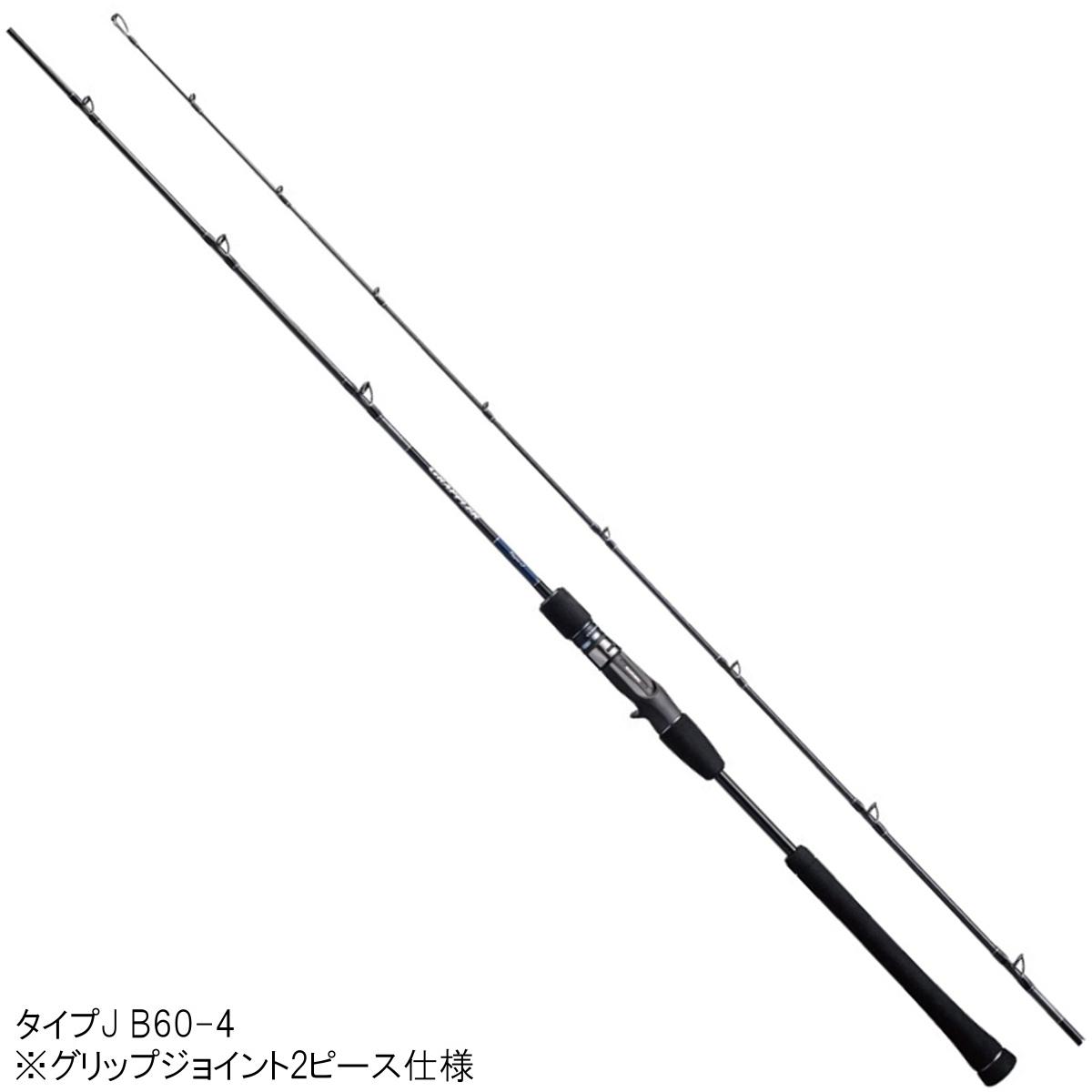 シマノ グラップラー タイプJ B60-4