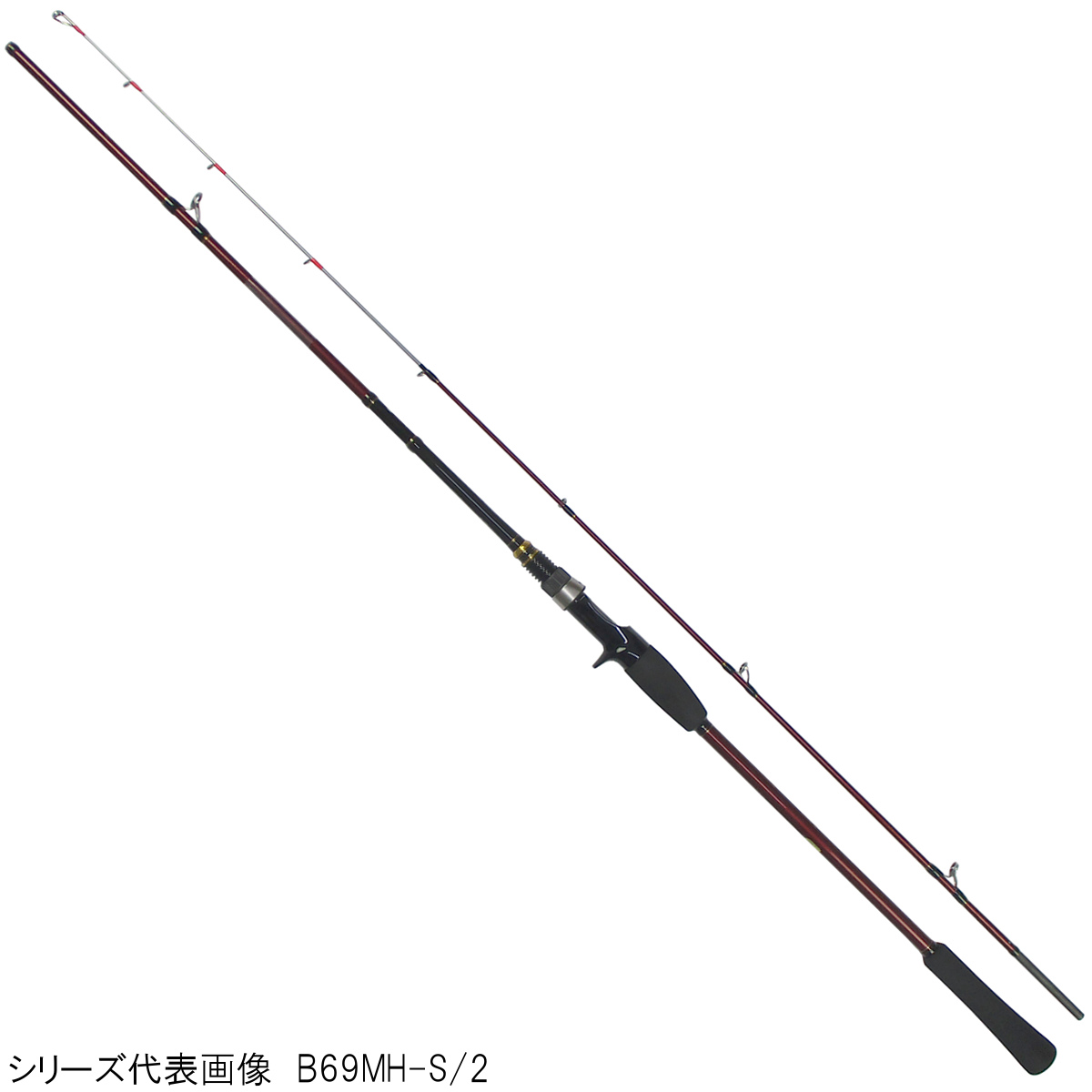 シマノ 炎月 BB B69ML-S/2【送料無料】