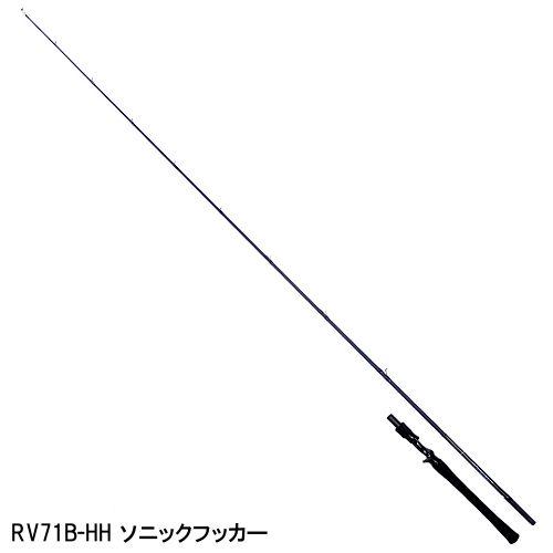 天龍 ロックアイ ヴォルテックス RV71B-HH ソニックフッカー【大型商品】【送料無料】