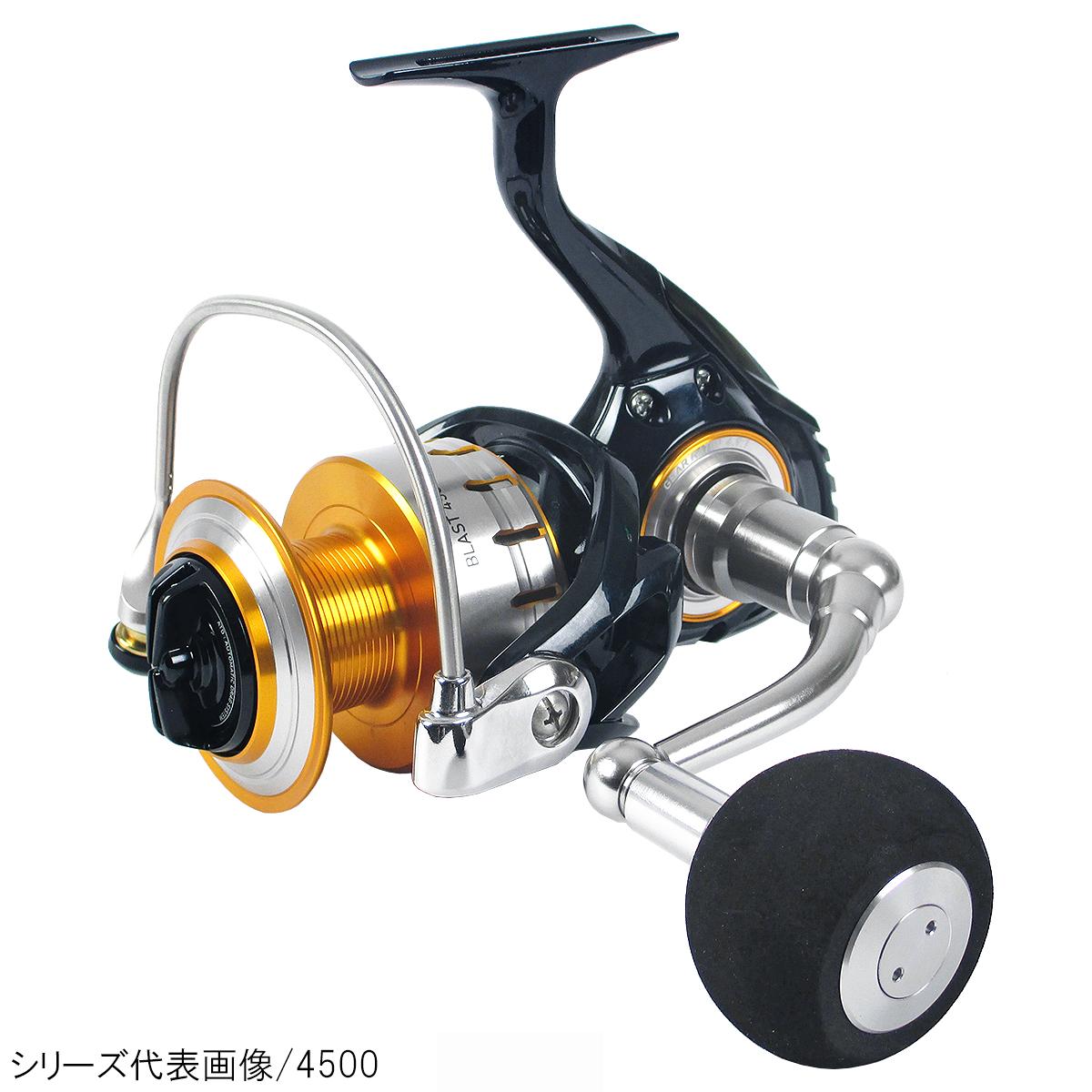 ダイワ ブラスト 4500H【送料無料】