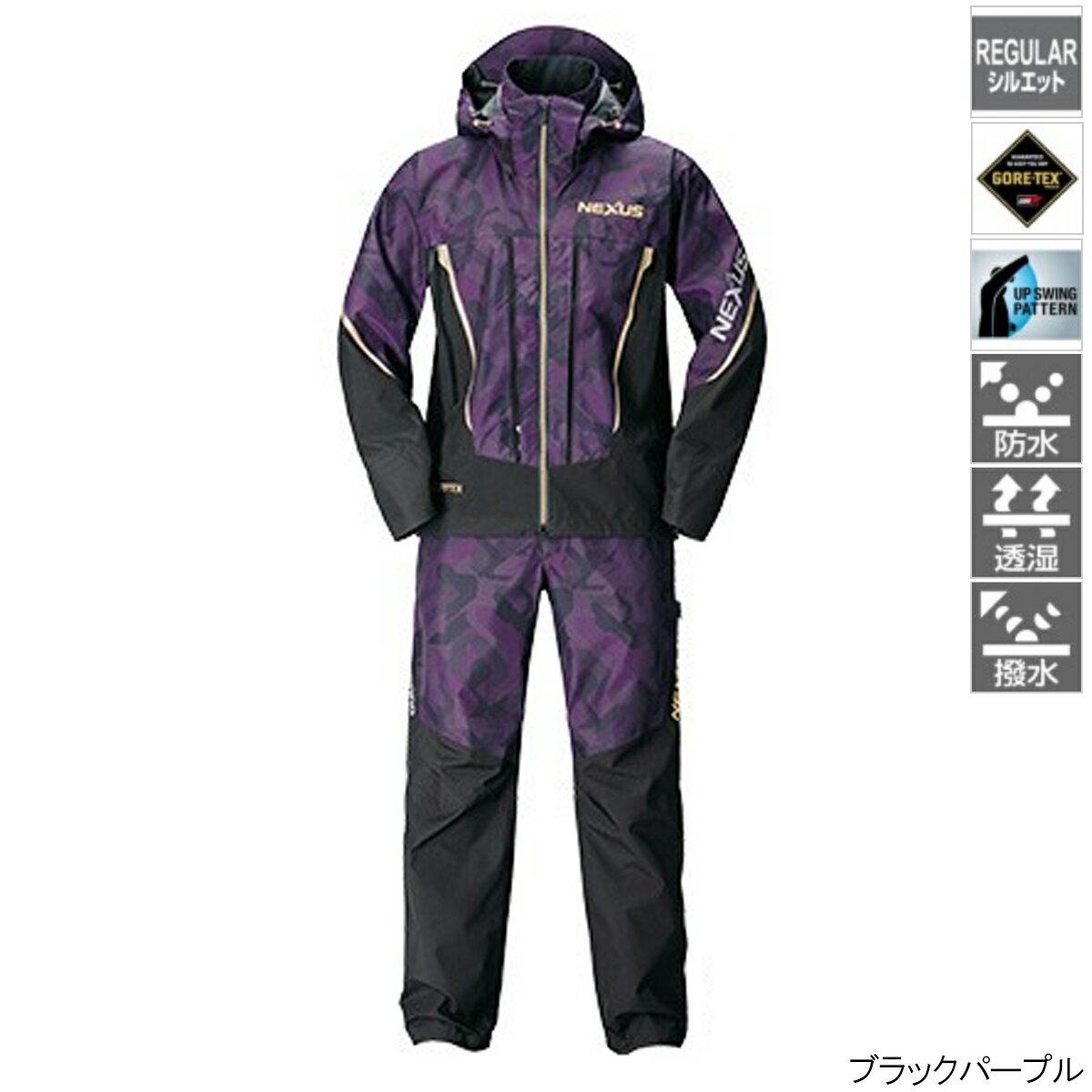 NEXUS GORE-TEX レインスーツ EX RA-119T M ブラックパープル シマノ【同梱不可】