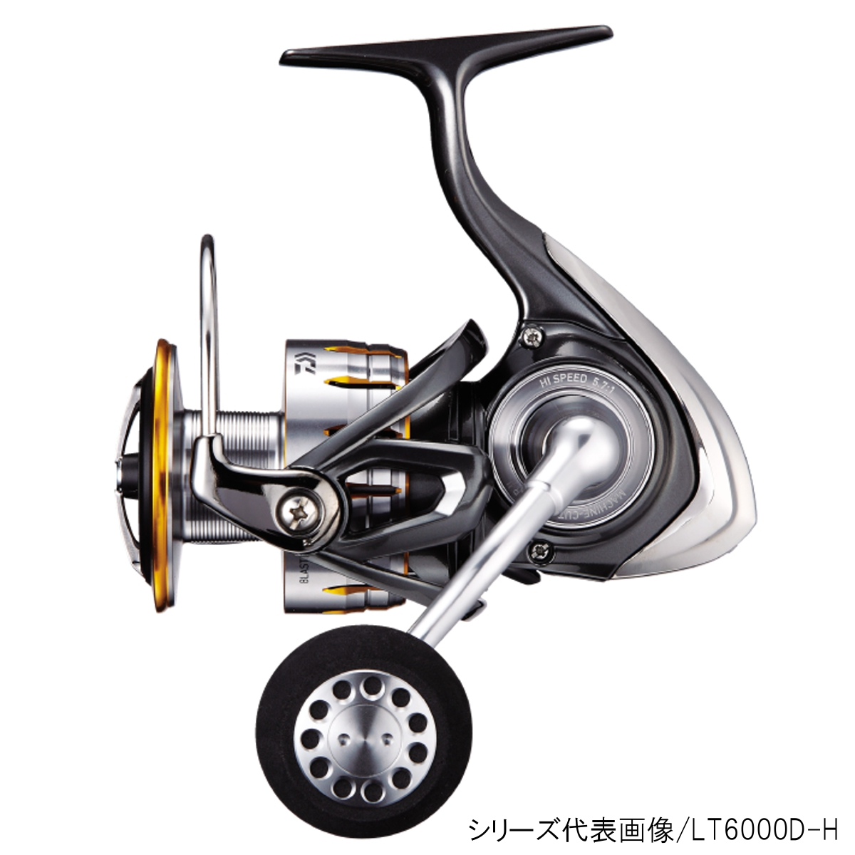ダイワ ブラスト LT LT6000D【送料無料】