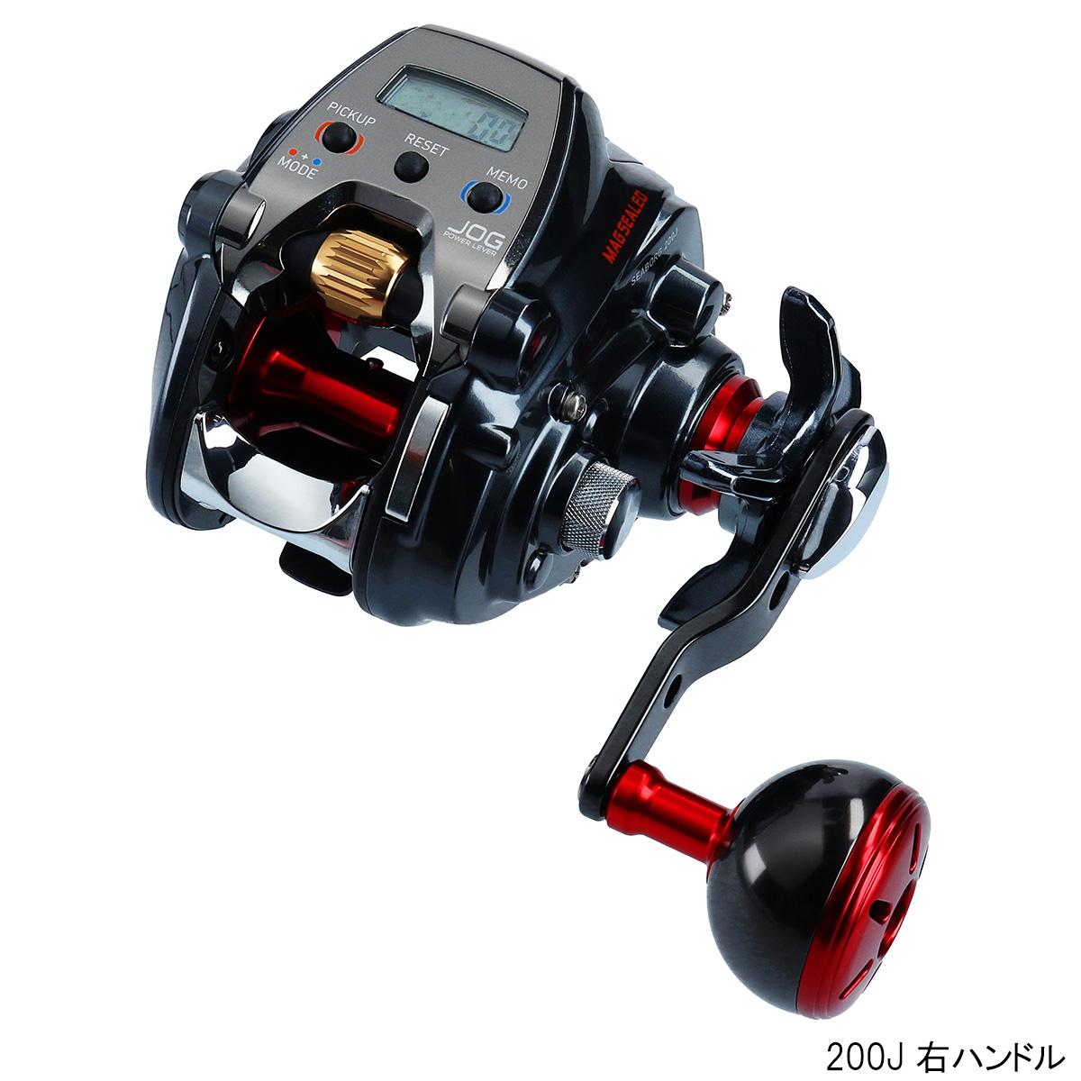 ダイワ シーボーグ 200J 右ハンドル【送料無料】