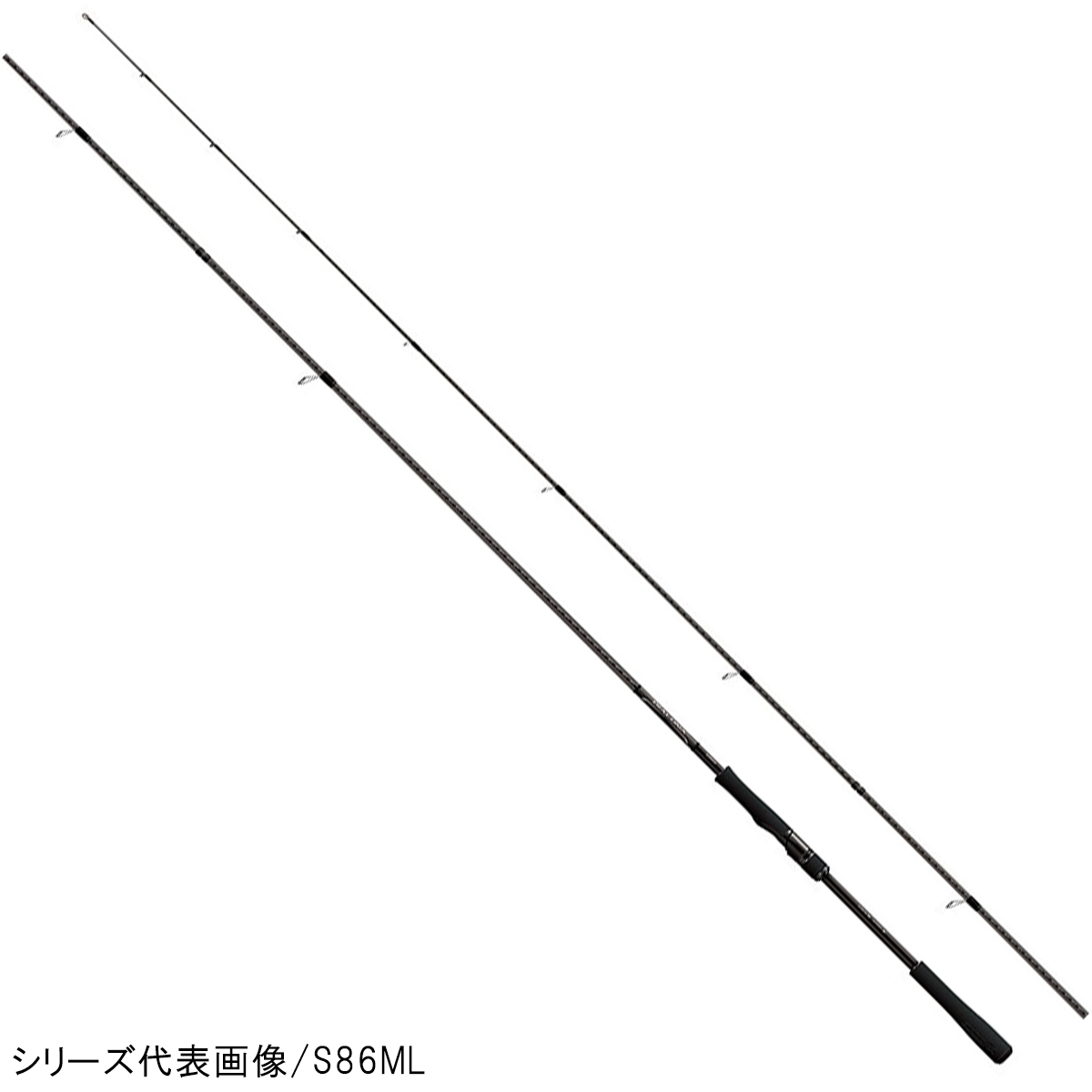 シマノ ディアルーナ (スピニング) S90ML【大型商品】